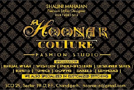 Boutiques In Chandigarh Hoonar Boutique Chandigarh